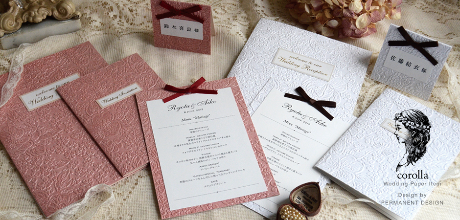 corolla wedding paper item